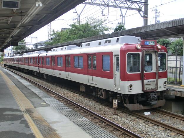 近鉄:8400系(8358F)-01