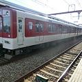 Photos: 近鉄:1026系(1027F)-01