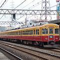 京阪電鉄8000系(8030番台)