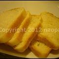 Photos: P3070155