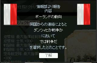 http://art55.photozou.jp/pub/135/2537135/photo/134756407_org.png