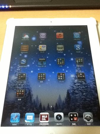 iPad(1)