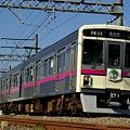 Photos: 「京王線で東京競馬場に行こう!」キャンペーンHMを掲げた7000系