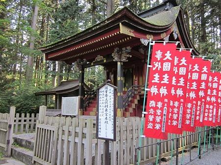 北口本宮富士浅間神社 東本宮
