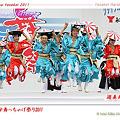 写真: 遊奏舞陣_01 - かみす舞っちゃげ祭り2011