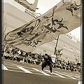 舞粋風_02 - ちばYOSAKOI 2011