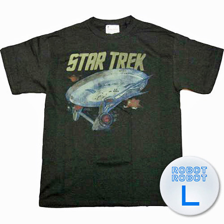 025star-trek-e-el