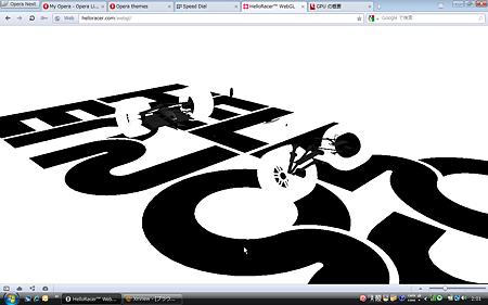 Opera Next (Wahoo):WebGLデモ(Formula 1)を試す
