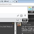 写真: HootSuiteの投稿部分がリニューアル 2
