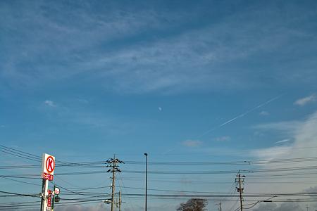 Moon01032012dp2