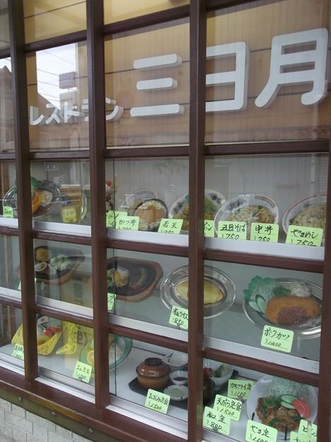 レストラン三日月2012.03 (04)