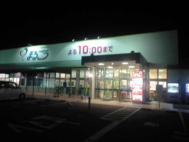 Pantasy米子南店2012.04 (1)