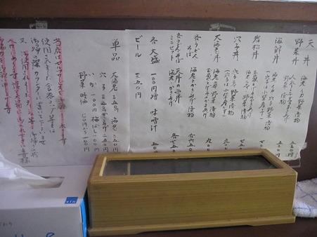 IMG_6470