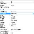 Photos: P1280538cc_data