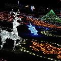 Photos: 昭和記念公園 097
