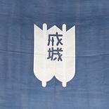 成城大学弓道部