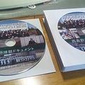 DVD「西高野球部ドキュメント」をつくりました。