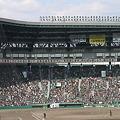 Photos: 【春のセンバツ】宮崎西高弾丸応援バスツアー33