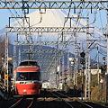 Photos: 小田急電鉄 小田原線 7000形 LSE 特急はこね