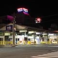 Photos: 吉原中央駅バスターミナル