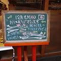 Photos: モスバーガーのウーパールー...