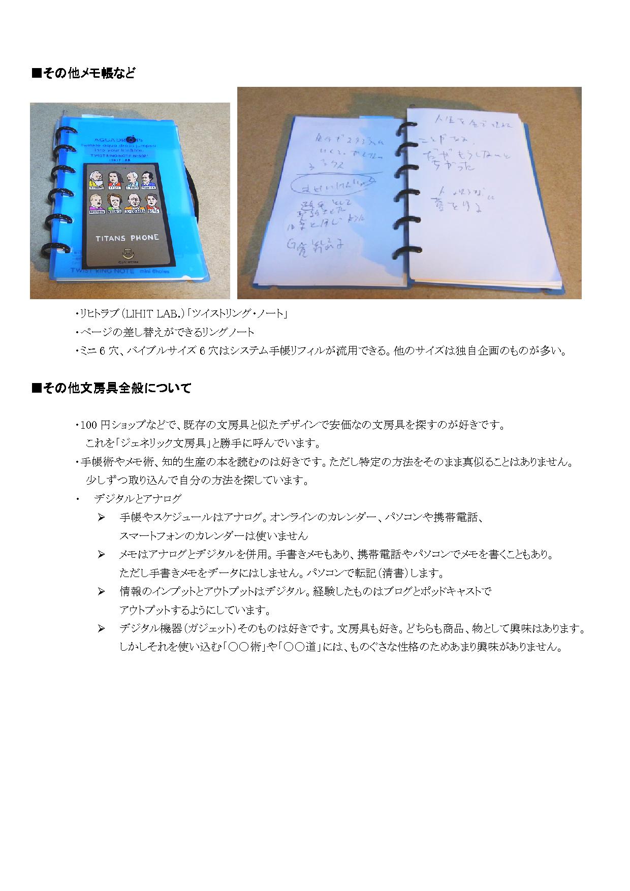 web2011_02
