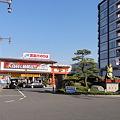 Photos: 宮島連絡船乗り場前