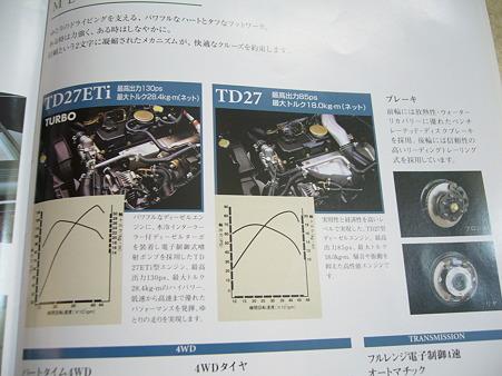いすゞ いすゞ コモ エンブレム : minkara.carview.co.jp