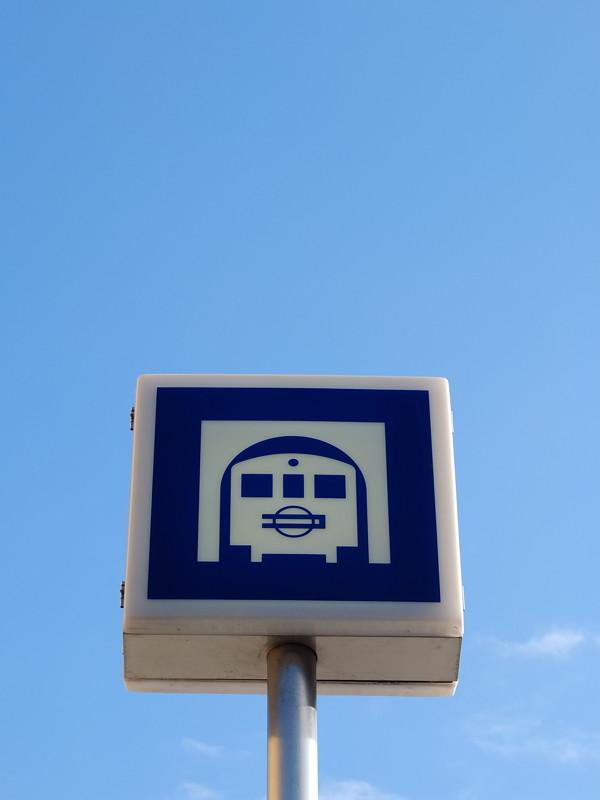 大阪の地下鉄_X10