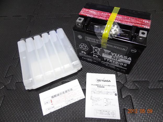 GS YUASA ユアサ バッテリー液注入