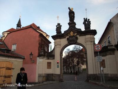 ストラホフ修道院・入口