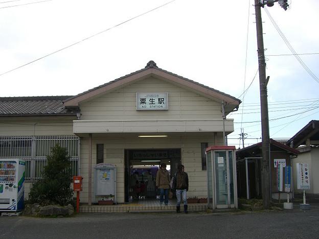 r0917_粟生駅_兵庫県小野市_JR西日本・北条鉄道・神戸電鉄