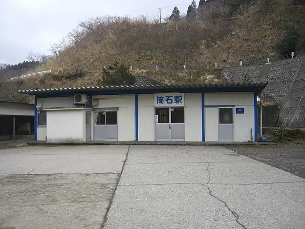 r7642_筒石駅_新潟県糸魚川市_JR西
