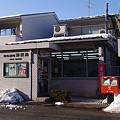 s3890_富山柳町郵便局_富山県富山市