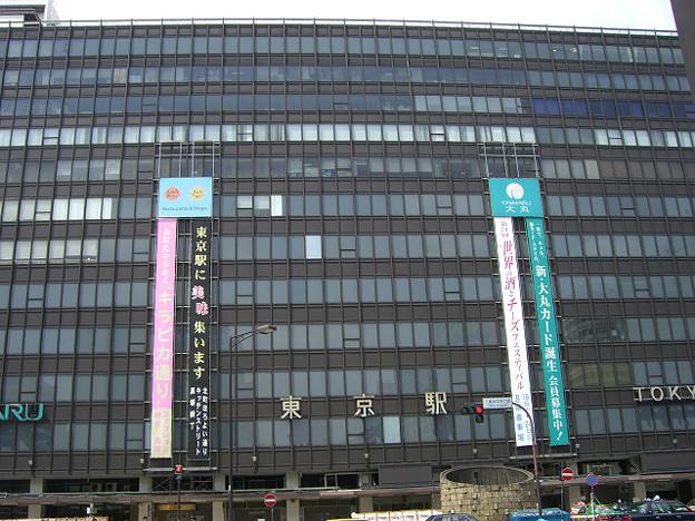 r3387_東京駅八重洲口_東京都千代田区_JR東・JR海
