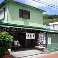 父島の飲食店2