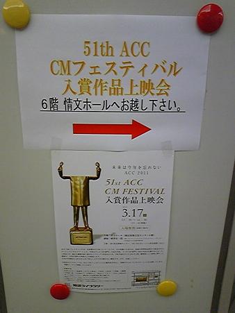 120317-情文センター (1)