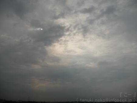120521-日食 (1)
