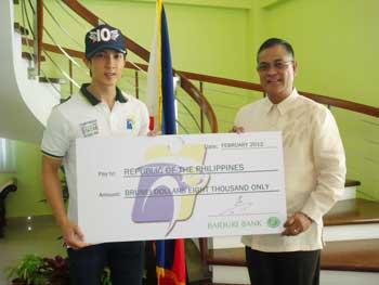 フィリピン義援金