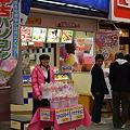 Photos: 店前で声をかける女の子