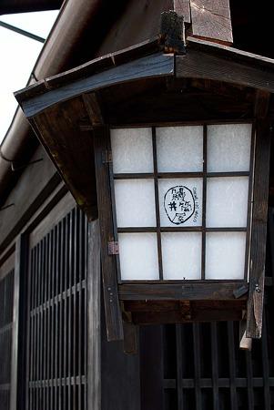 小淵沢 井筒屋