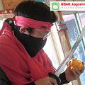 九州忍者保存協会鹿児島支部長「薩摩忍者の秀」