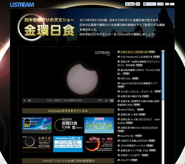 スクリーンショット(2012-05-21 6.32.21)