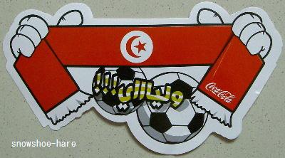 チュニジア応援シール