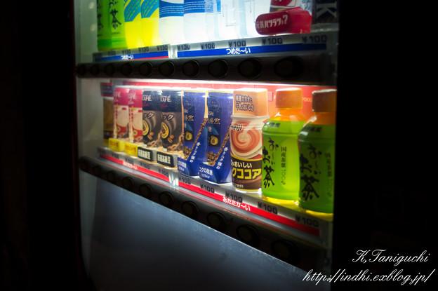 Photos: 温かい飲み物に惹かれる季節 NEX-5 NFD28 F2.8