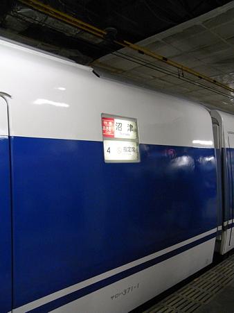 371系(小田急新宿駅)4