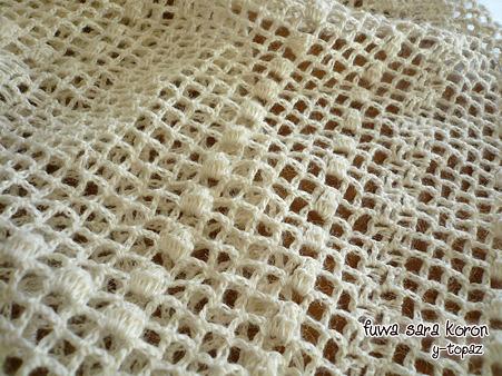 120316_shawl