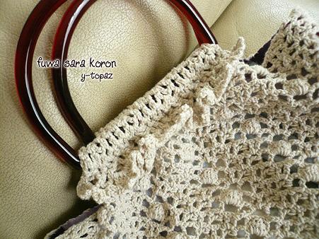 プラハンドルの手編みバッグ 1