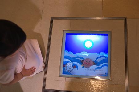 2011.06.06 横浜アンパンマンこどもミュージアム&モール 覗いて姫