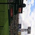 写真: 1400から阪神vs巨人 ...
